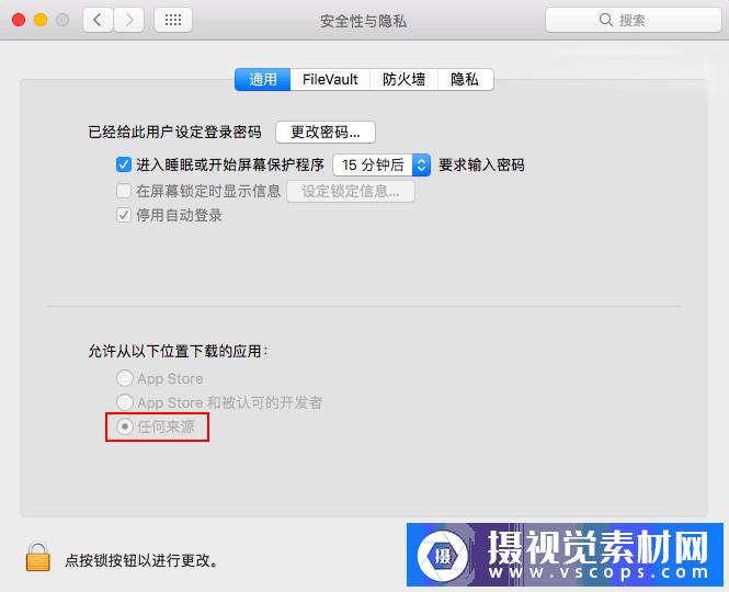 Mac安装软件时总提示已损坏打不开的解决方法插图2